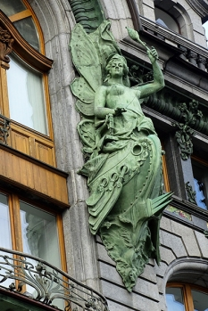 Facade decoration of the Singer building, now a huge bookstore with a tearoom upstairs