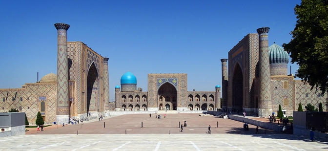 The great city of Samarkand